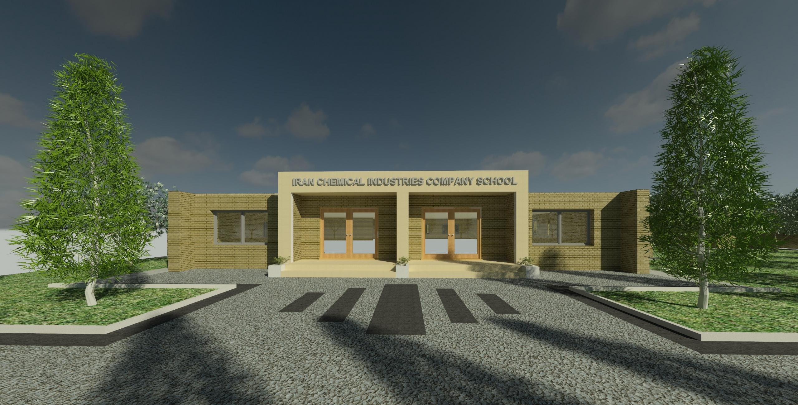 طراحی و اجرای ساختمان آموزشی